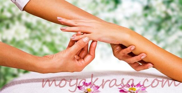 moyakrasa-massah