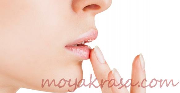 правильный уход за кожей губ