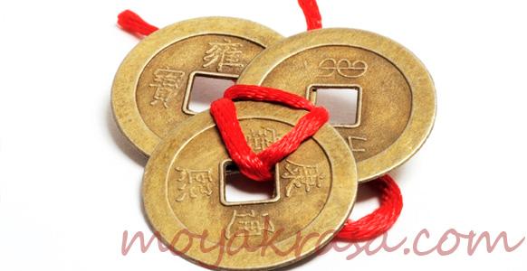 монеты для талисмана
