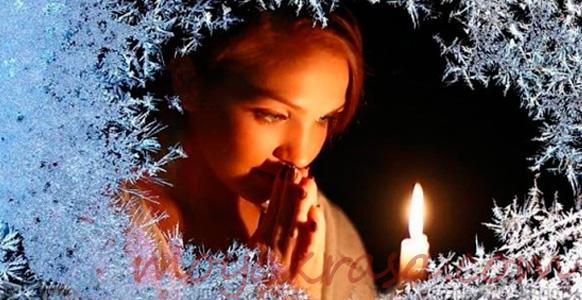девушка гадает на Рождество