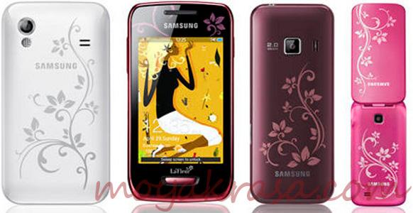 мобильный телефон для женщин