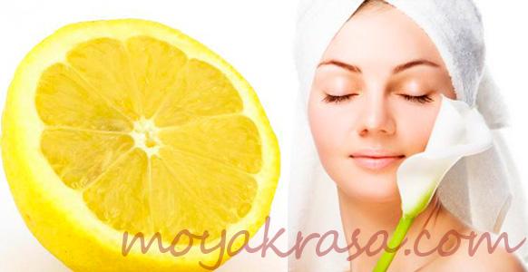 Маска с лимонами