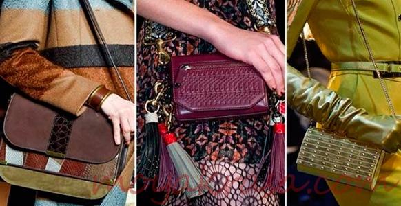 женские сумки с длинными ручками