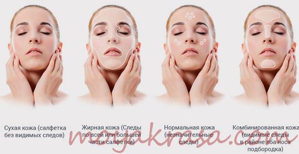 тест на определение кожи лица