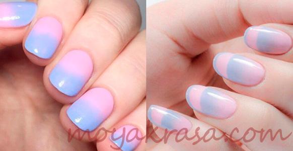 розово-голубой маникюр градиент