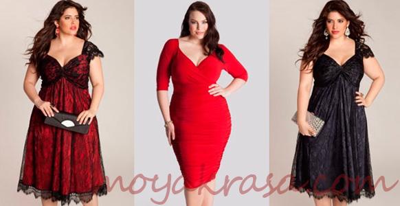 кружевные платья больших размеров