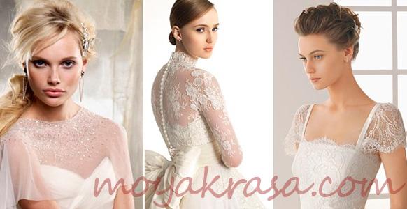 отделка кружевом в свадебном платье