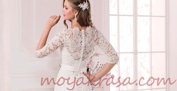 свадебные платье с кружевной спиной