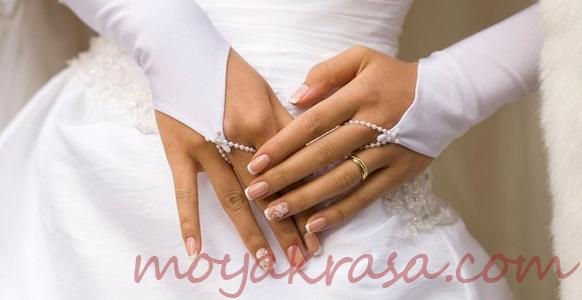невеста с маникюром