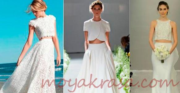 свадебное платье с отдельным топом