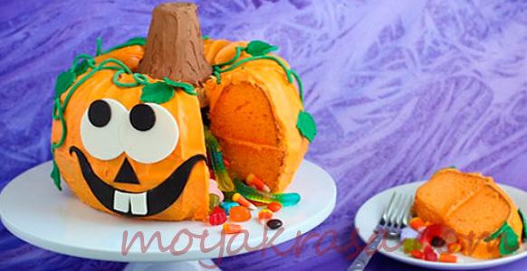 праздничный тыквенный пирог