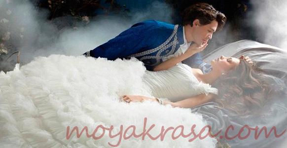сон про свадебное платье
