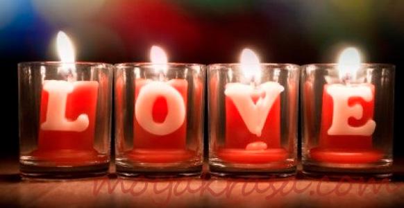 романтический вечер на день влюбленных