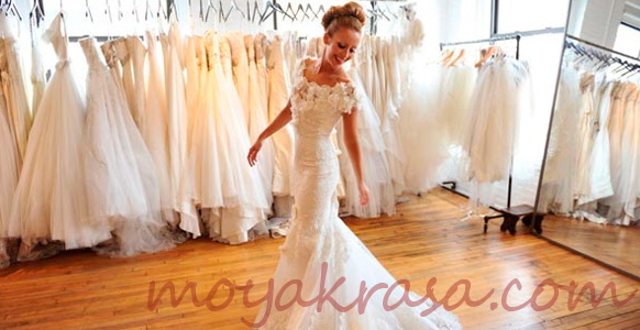 выбор свадбного платья
