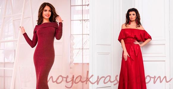 коралловые платья на Новый год для знаков огня