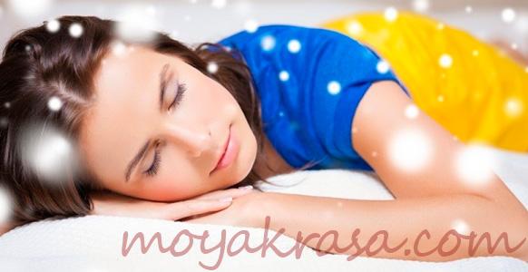 святочные гадания во сне