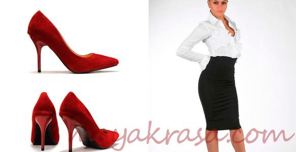 красные туфли в деловом гардеробе