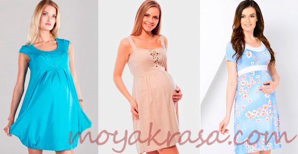 яркие короткие летние платья для беременных