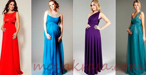 красивые нарядные платья для беременных