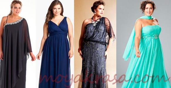 модные длинные платья для беременных