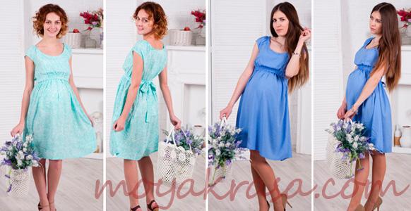 голубые летние платья для беременных