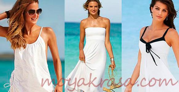 длинное белое платье для лета