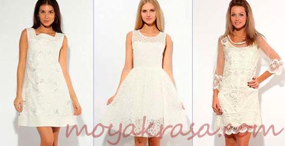 белые платья для жаркого сезона