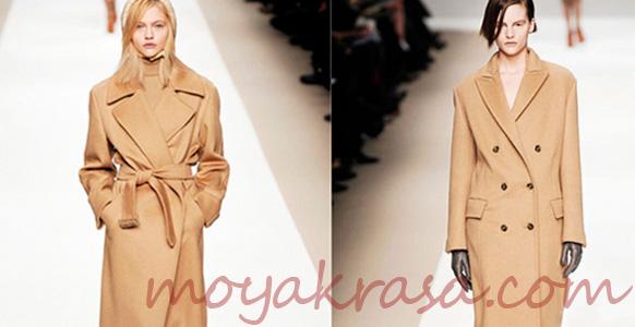 бежевое пальто для женщин на осенний сезон
