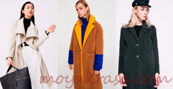 оригинальные женские пальто на осень
