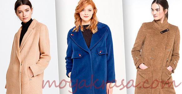однотонные пальто на осенние холода