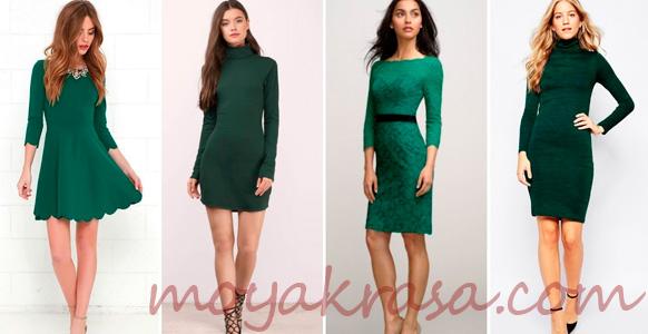 зеленые платья для осеннего сезона