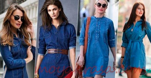 джинсовые осенние платья