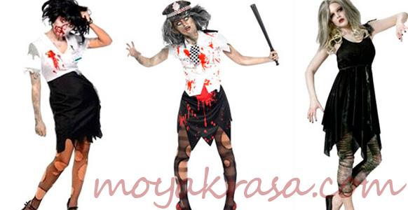 костюм для вечеринки на Хэллоуин