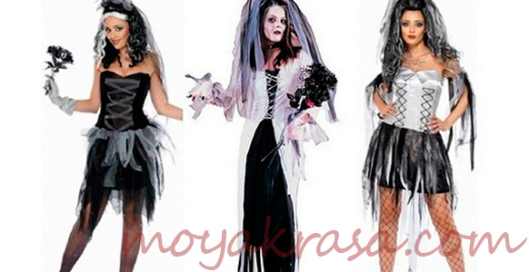 костюм Черной Вдовы на Хэллоуин