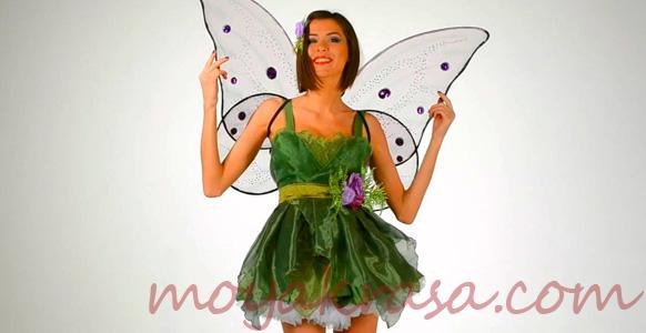 костюм Лесной Феи
