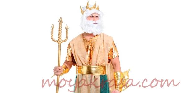 мужской костюм Нептуна для вечеринки