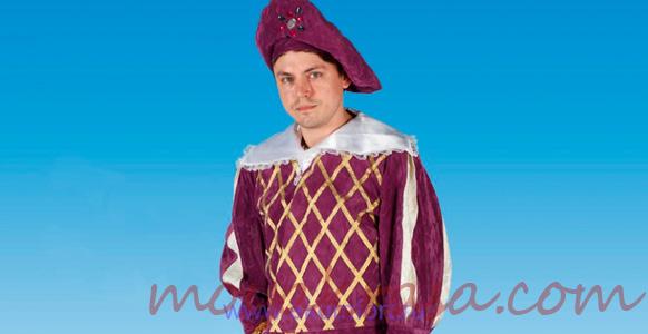 костюм короля для Хэллоуина