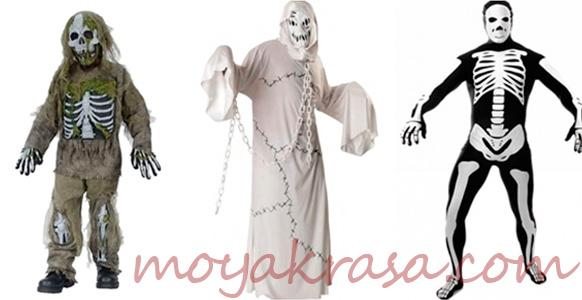 хэллоуинские образы