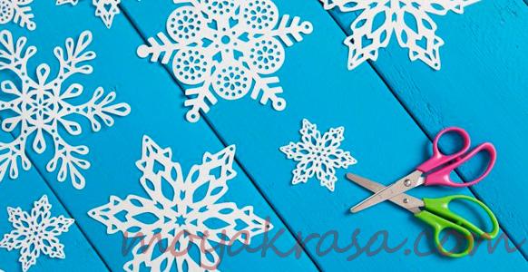бумажные снежинки на елку