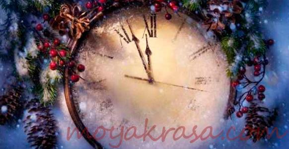 Традиции и гадания на Старый Новый год
