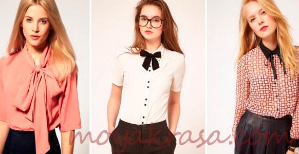 девушки в летних стильных блузках