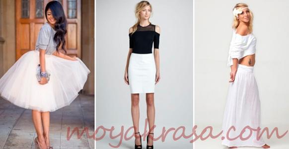 девушки в белых юбках