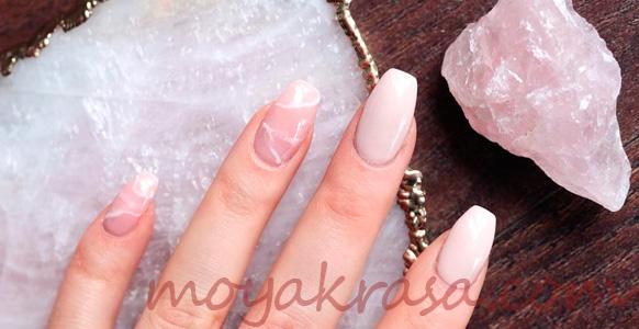стильный маникюр розовый кварц