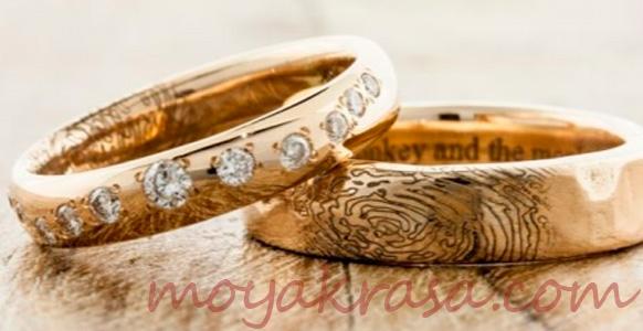 кольца для молодоженов