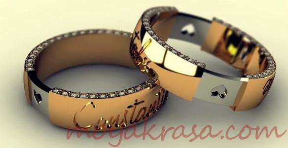 кольца для бракосочетания