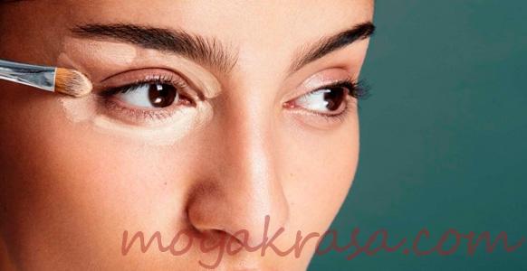 корректор для маскировки синяков под глазами