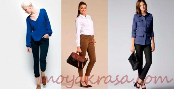 девушки в стильных легких брюках