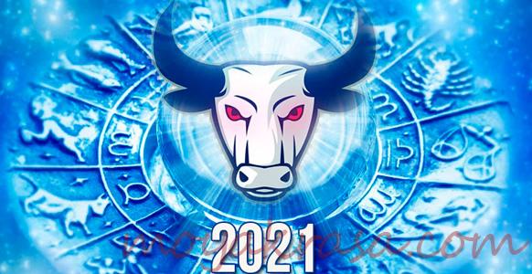 Символ 2021 года - Белый Металлический Бык